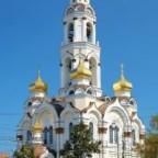 Ruskinja u Srbiji