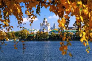ruskinja jekaterinburg